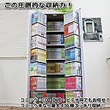 コミック収納 マンガ収納 漫画収納 DVD 収納 ラック CD コミック 書棚 ストッカー ホワイト JS103WH