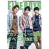 FINEBOYS(ファインボーイズ) 2018年 05 月号 [「カッコいい」の理由すべて見せます! KAT-TUN]