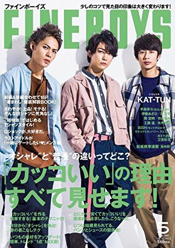 FINEBOYS(ファインボーイズ) 2018年 05 月号 [「カッコいい」の理由すべて見せます!/KAT-TUN]