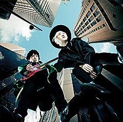 吉田山田「街」の歌詞を収録したCDジャケット画像