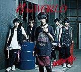 君 the WORLD(伊藤海都ver.)