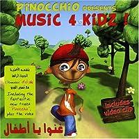 Music 4 Kidz