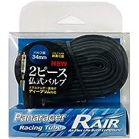 パナレーサー(Panaracer) 日本製 軽量チューブ R'AIR サイズ [700 x 23~28C] 仏式バルブ…