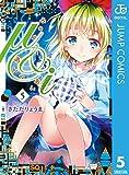 μ&i 5 (ジャンプコミックスDIGITAL)