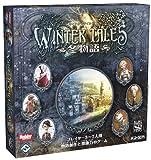 ウィンターテイルズ:冬物語 日本語版