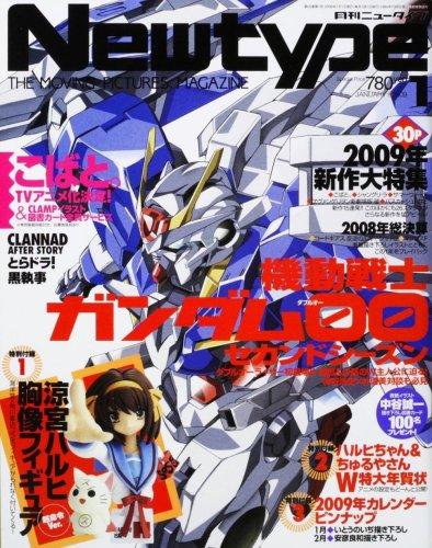 Newtype (ニュータイプ) 2009年 01月号 [雑誌]の詳細を見る