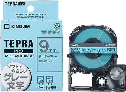 キングジム テープカートリッジ テプラPRO  SW9BH  ミルキーブルー/グレー文字