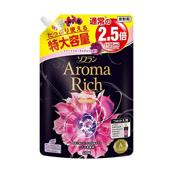 【大容量】ソフラン アロマリッチ 柔軟剤 ジュリ...の商品画像