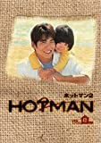 HOTMAN2 Vol.6 [DVD]