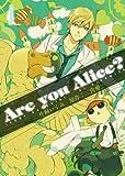 Are you Alice?(4) (IDコミックス/ZERO-SUMコミックス) (IDコミックス ZERO-SUMコミックス)