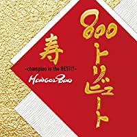 800TRIBUTE – champloo is the BEST!!-
