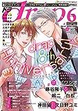 drap 2018年06月号 [雑誌] (drapコミックス)