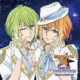 キミのハートにKISSを届けるCD 「IDOL OF STARLIGHT KISS」 Vol.2 エル&アール CV.K…