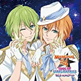 キミのハートにKISSを届けるCD「IDOL OF STARLIGHT KISS」Vol.2 エル&アール