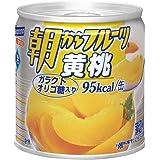《セット販売》 はごろもフーズ 朝からフルーツ 黄桃 (190g)×6個セット 缶詰