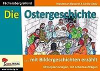 Die Ostergeschichte mit Bildergeschichten erzaehlt: Kopiervorlagen zum faecheruebergreifenden Einsatz