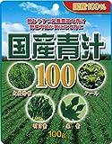 YUUKIその他 国産青汁100 袋入り 100gの画像