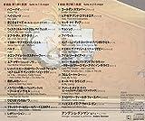 オール・ユー・ニード - クラヴサン組曲 (ALL YOU NEED - LIVRE DE CLAVECIN) 画像