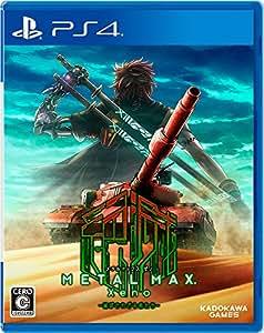 METAL MAX Xeno (メタルマックス ゼノ) - PS4