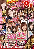 パチスロ姫DVD 絢爛編 (<DVD>)