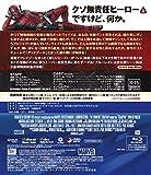 デッドプール [Blu-ray] 画像