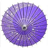 1stモール 【 おみやげに 】 和風 踊り傘 日傘 (青) ST-ODORI-BL