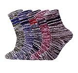 メンズソックス ベーシック ウール混 5足セット 配色切り替え マルチボーダー柄 靴下 ソックス