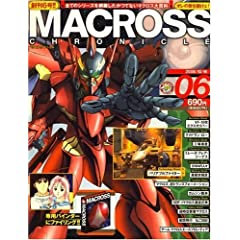 MACROSS CHRONICLE vol.6
