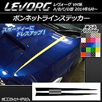 AP ボンネットラインステッカー カーボン調 スバル レヴォーグ VM系 A/B/C/D型 ピンク AP-CF1478-PI 入数:1セット(2枚)