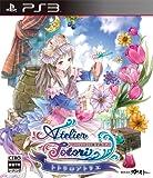 トトリのアトリエ~アーランドの錬金術士2~(通常版) - PS3