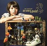 all time Lovin' - 豊崎愛生