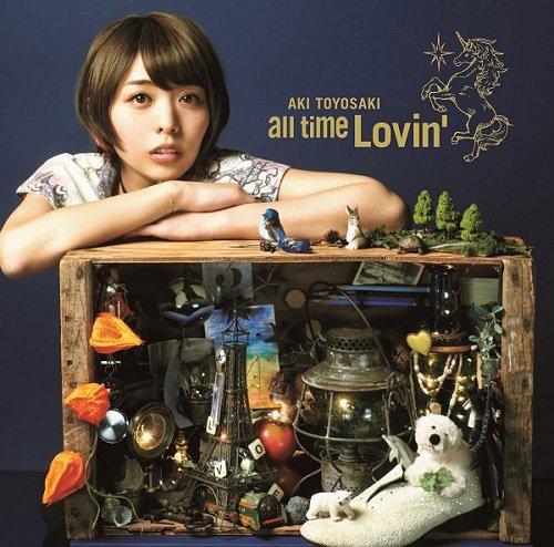 豊崎愛生 (Aki Toyosaki) – all time Lovin' [Mora FLAC 24bit/96kHz]