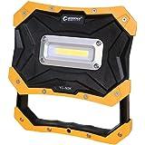 グッドグッズ(GOODGOODS) LED作業灯 乾電池式 10W 1200LM 投光器 折り畳み式 マグネット付 防災 アウトドア YC-N3K