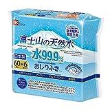 富士山の天然水 水99.9% おしりふき 60枚入×6個 (富士裾野工場 限定生産)