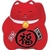 JapanBargain Ceramic Maneki Neko Lucky Cat Coin Bank, Red
