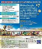 プレーンズ2/ファイアー&レスキュー MovieNEX [ブルーレイ+DVD+デジタルコピー(クラウド対応)+MovieNEXワールド] [Blu-ray] 画像