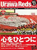Urawa Reds Magazine (浦和レッズマガジン) 2006年 12月号 [雑誌]