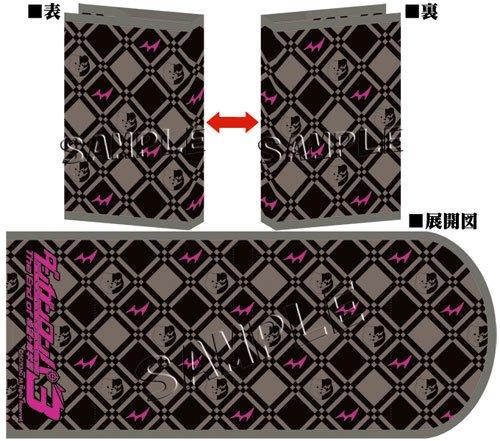 ダンガンロンパ3 ブックカバー Bの詳細を見る