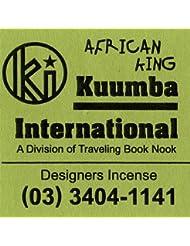 KUUMBA/クンバ『incense』(AFRICAN KING) (Regular size)