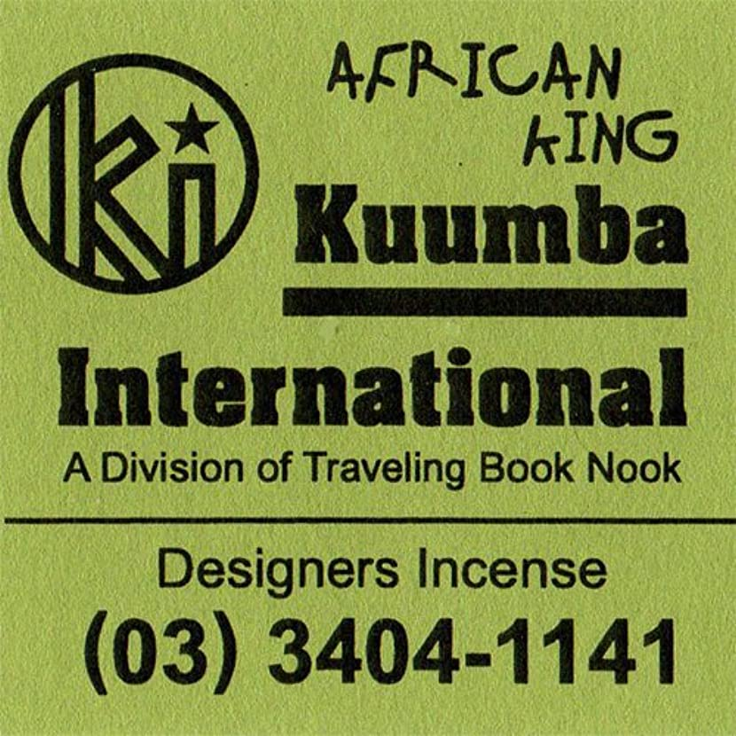 おとなしい絶望的なふざけたKUUMBA/クンバ『incense』(AFRICAN KING) (Regular size)
