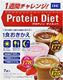 DHCその他 Protein Diet DHC プロティンダイエット 7袋の画像