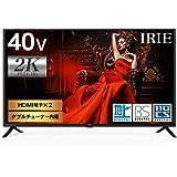 FFF 40V型 液晶テレビ FFF-TV2K40WBK2 フルハイビジョン 裏番組録画対応 外付HDD録画対応