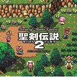 シークレット・オブ・マナ・ジェネシス/聖剣伝説2 アレンジアルバム