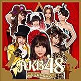 チームB推し / AKB48(Team B)