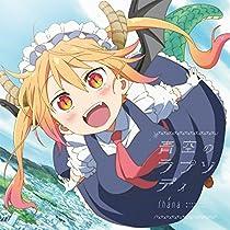 TVアニメ『小林さんちのメイドラゴン』OP主題歌「青空のラプソディ」(アニメ盤)