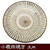 大分県 伝統窯 小鹿田焼 (おんたやき) 大皿 刷毛目(全体)模様 箱入り・包装付