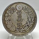 日本 貿易銀 明治10年 レプリカコイン