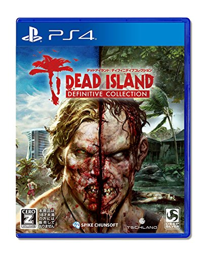 デッドアイランド:ディフィニティブコレクション - PS4