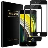 Nimaso iPhone SE 第2世代 (2020) / iPhone 8 / 7 用 全面保護フィルム 強化ガラス 【フルカバー】保護フィルム 硬度9H/高透過率【2枚セット】 (ブラック)