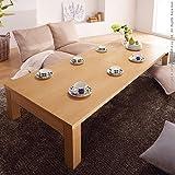 グランデネオ180 伸長式 ローテーブル 折れ脚 幅120~最大180cm×奥行75cm ナチュラル